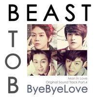 BtoB-Beast-Bye-Bye-Love