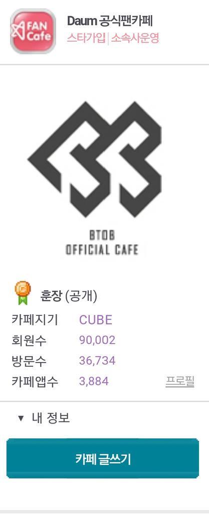 cube-fancafe-btob-90000-fans-août-2015