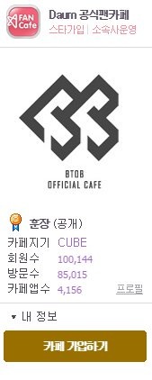 fancafe-btob-100000-fans