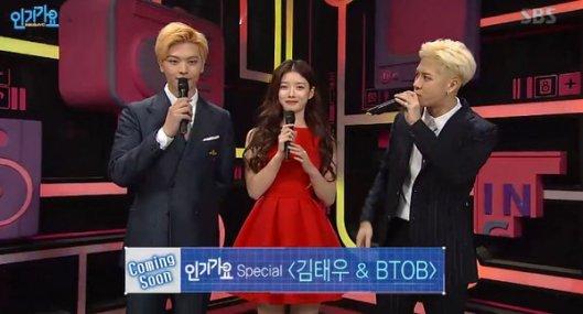 special-stage-btob-kim-tae-woo-inkigayo