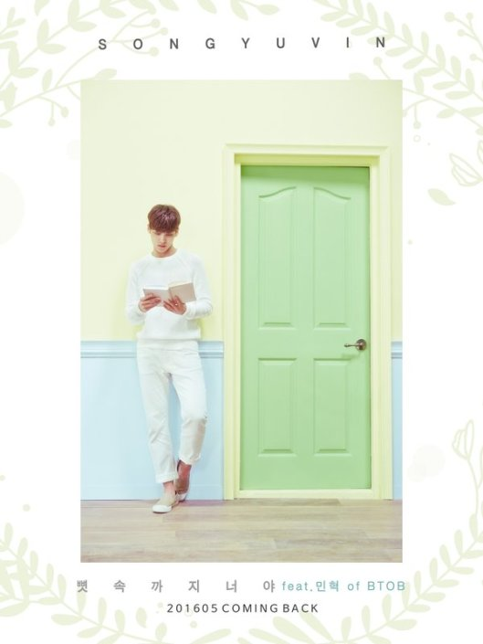 song-yu-vin-comeback-minhyuk