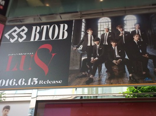 tower-shibuya-luv-2