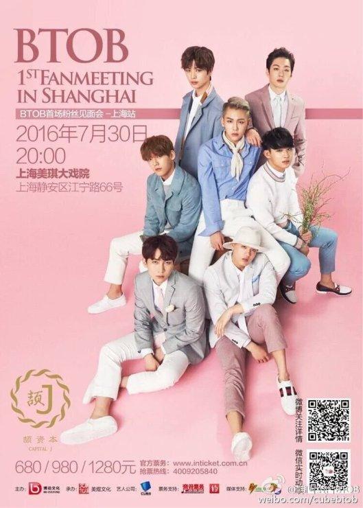 fanmeeting-shanghai-juillet-2016
