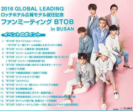 global-leading-fanmeeting-model