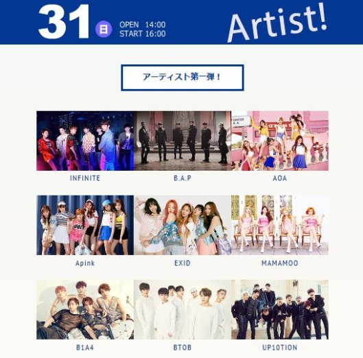 mbc-korean-music-wave-fukuoka