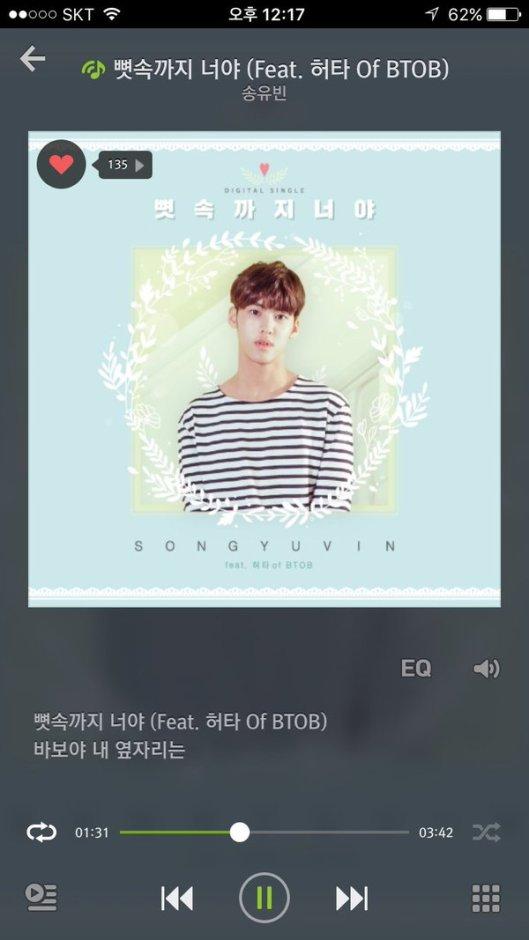 song-yu-vin-01