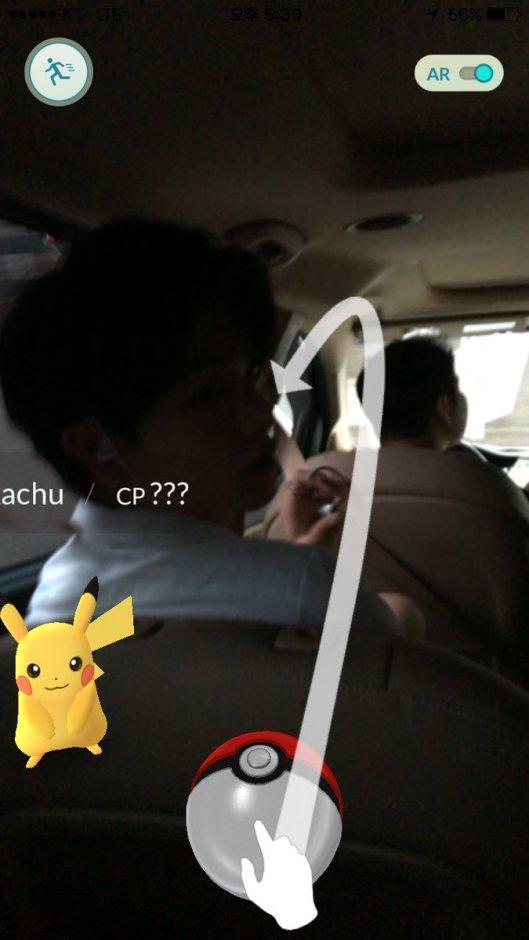 hyunsik-pikachu