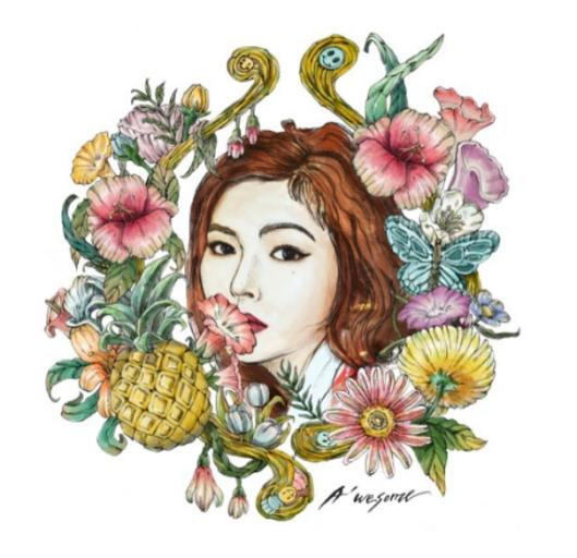 hyuna-solo-été