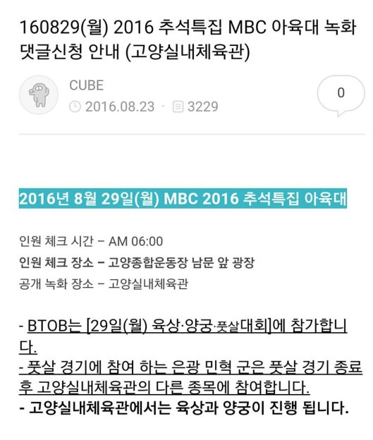 isac-info-2016-2