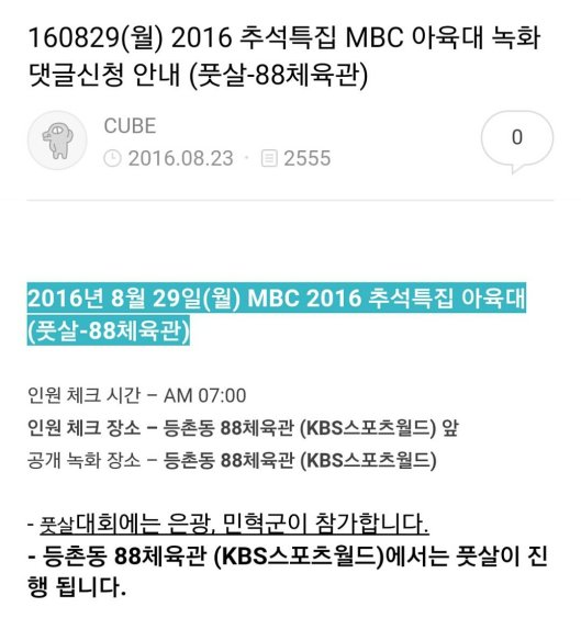 isac-info-2016