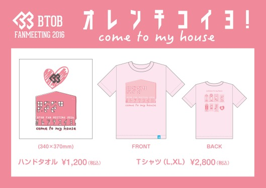 btob-goodies-fanmeeting-japon-0