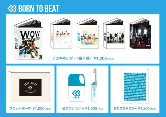 btob-goodies-fanmeeting-japon-01