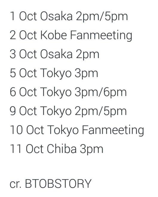 evenement-japon-promo