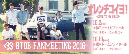 fanmeeting-octobre-japon-2016