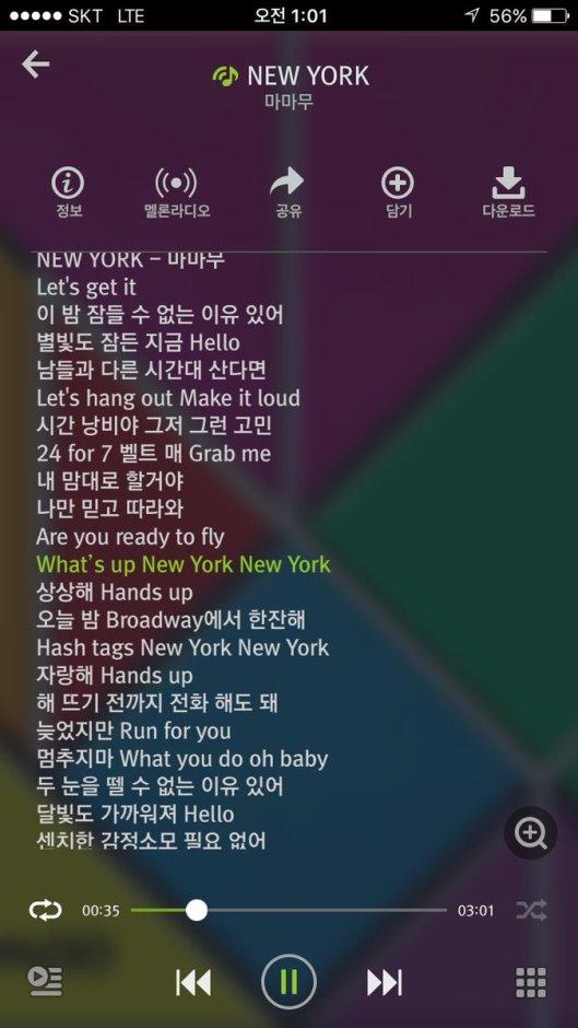 minhyuk-160920-chanson