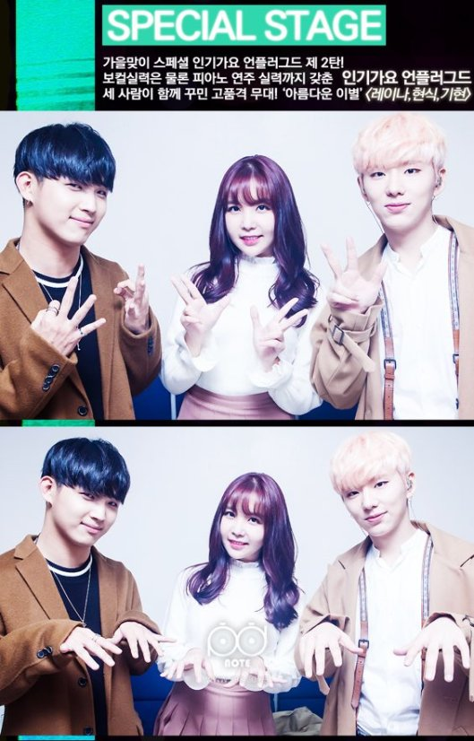 special-stage-hyunsik-1