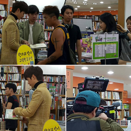 sungjae-goblin-tournage-1