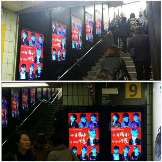 affiches-metro-btob-newmen-00