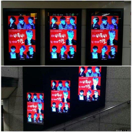 affiches-metro-btob-newmen-01