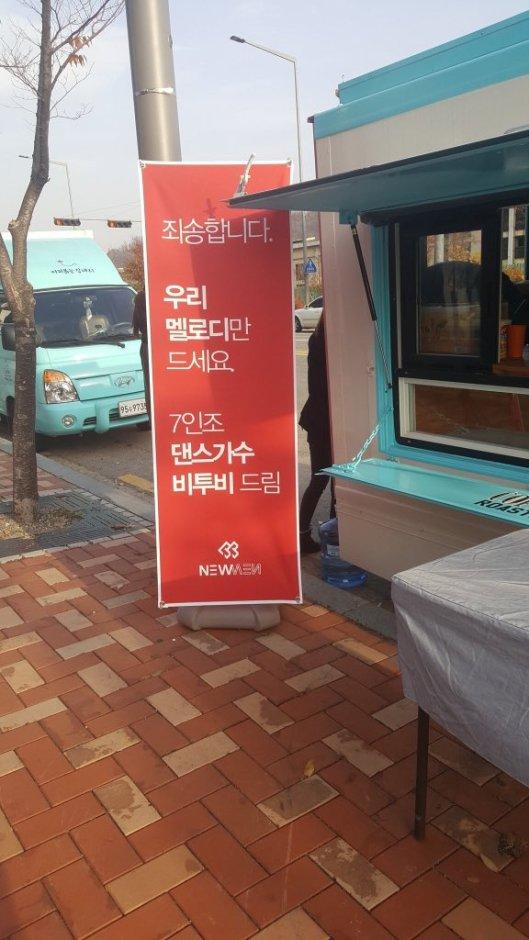 coffee-truck-btob-161112-02