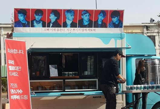 coffee-truck-btob-161112_01