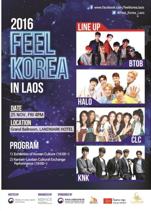 feel-korea-laos-2016