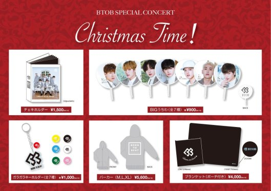 goodies-christmas-time-concert-01