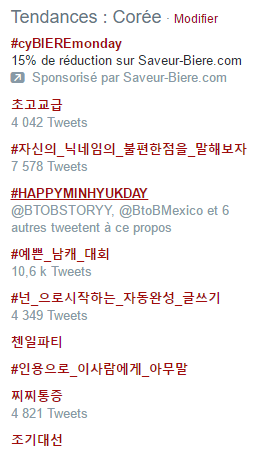 hashtag-happyminhyukday-coree-2016