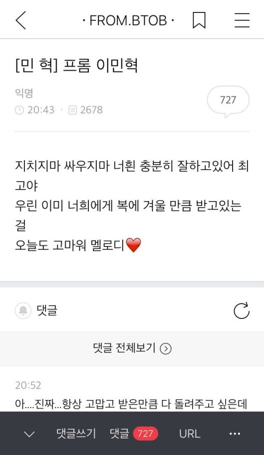 message-minhyuk-fancafe-161111