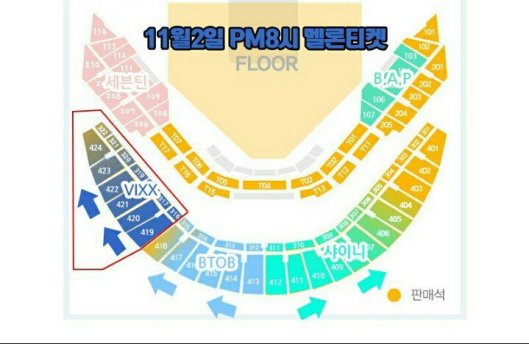 super-seoul-dream-concert-fanseat