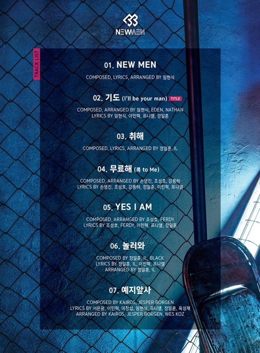 track-list-newmen