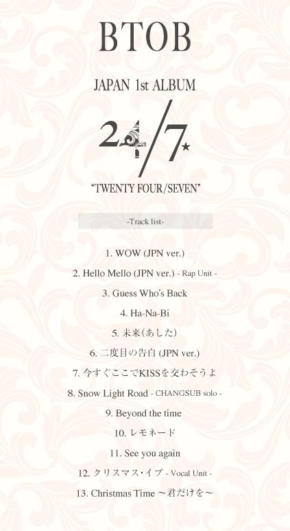 tracklist-24-7-1st-album-japonais
