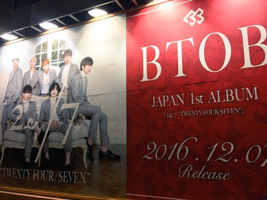 btob-tower-records-shibuya-161213-01