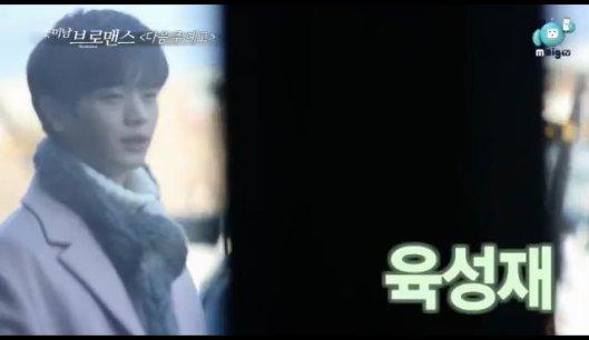 sungjae-celebrity-bromance-00