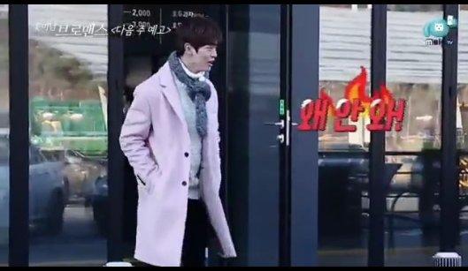 sungjae-celebrity-bromance-01