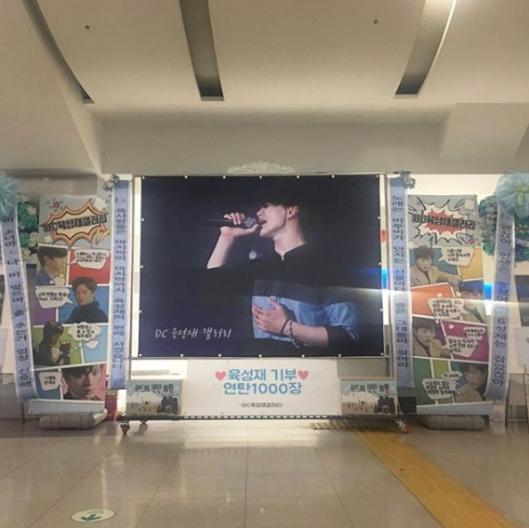 sungjae-170121-concert-01
