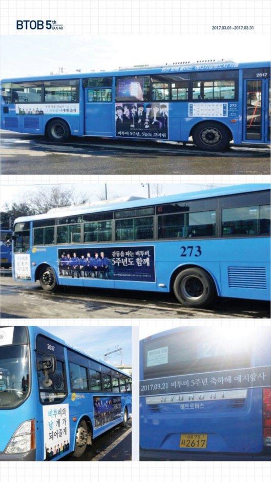 bus-5ans-btob