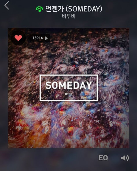 hyuna-someday-post