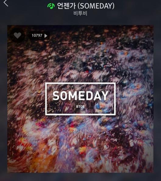 jae-woo-someday-170224