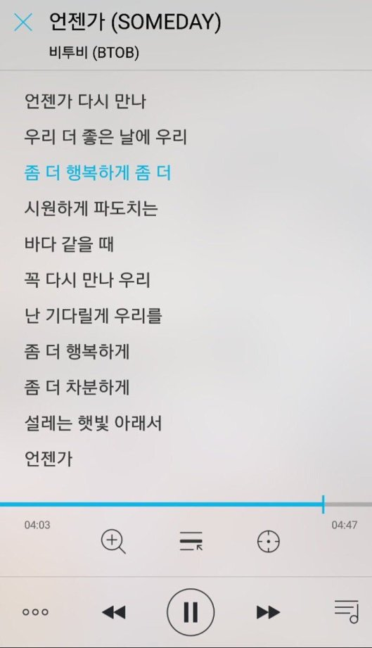 pentagon-post-yeoone-someday-02