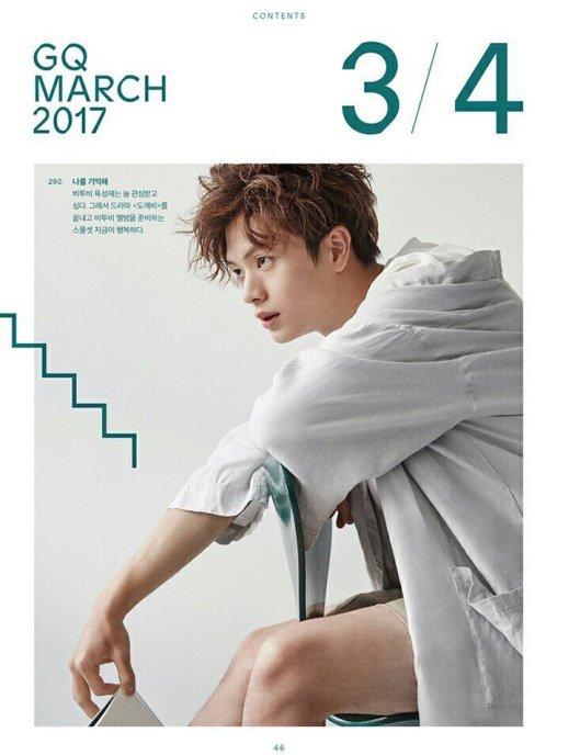 qg-magazine-sungjae-170220