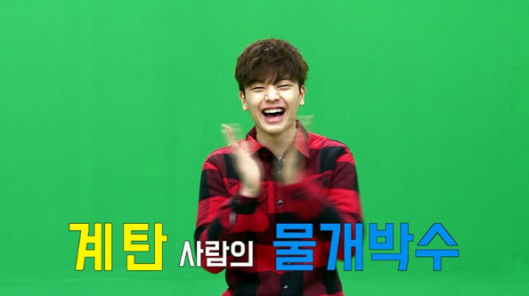 sbs-law-of-the-jungle-sungjae-01