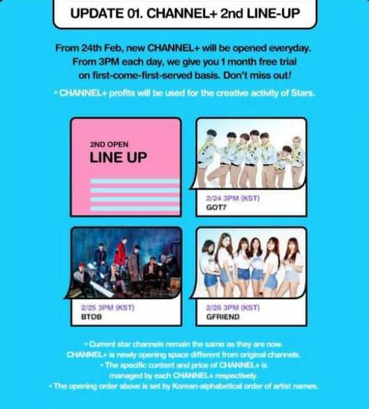 v-app-channel-btob